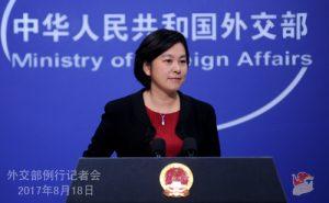 china-press-briefing