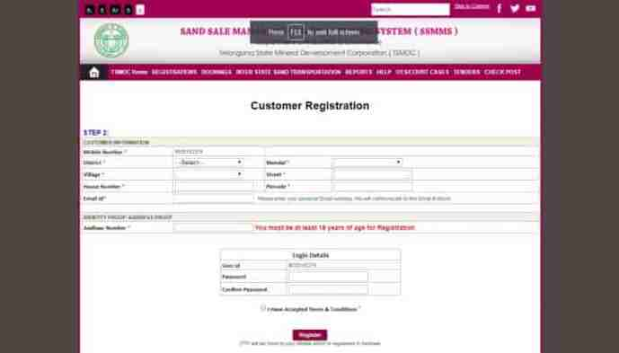 SSMMS TS Sand Booking Registration Form