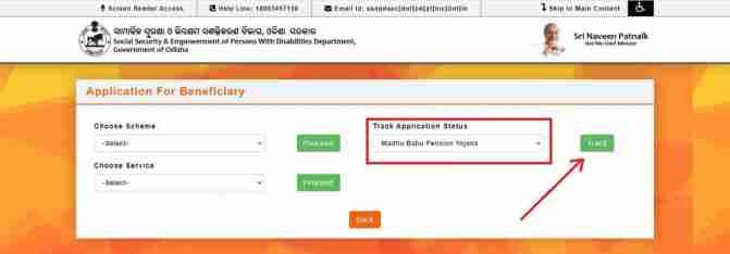Madhu Babu Pension yojana status