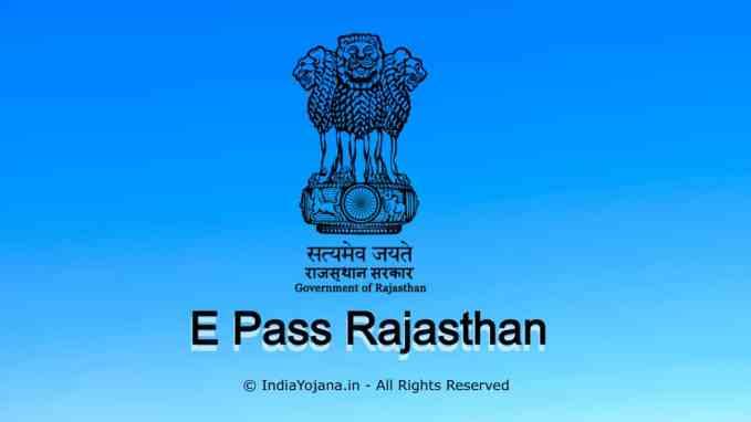 E Pass Rajasthan