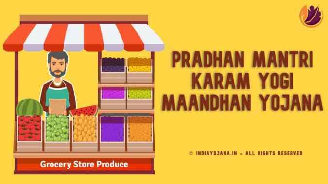 Pradhan Mantri Karam Yogi Maandhan Yojana