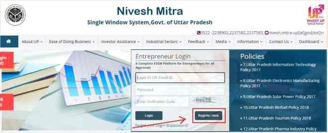 UP Nivesh mitra portal registration