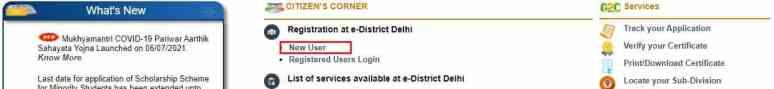 edistrict portal registration