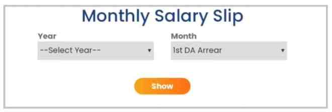 intra haryana e salary slip