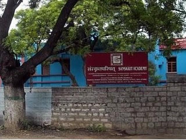 sanskrit parishat