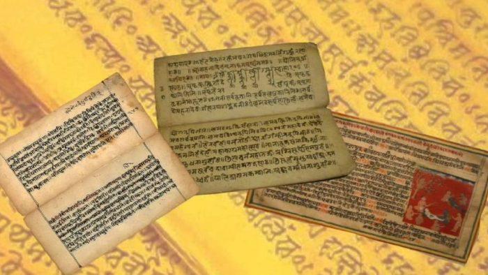 Dharmashastras