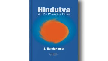 Book Review: Hindutva For The Changing Times