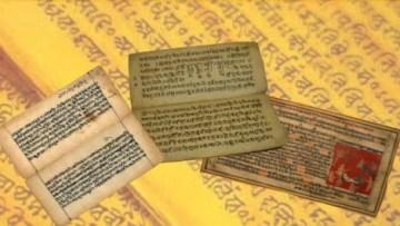 Place of Dharmashastras in Hindu Worldview