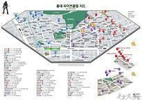 홍대 라이브 클럽 지도
