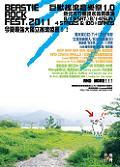 Apollo 18 to play Taiwan's BeastieRock Fest next weekend