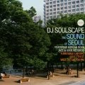 DJ Soulscape, NYC and Korean oldies