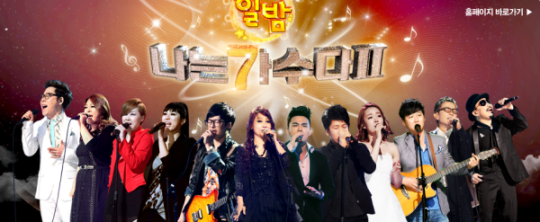 iamasinger2_october_banner