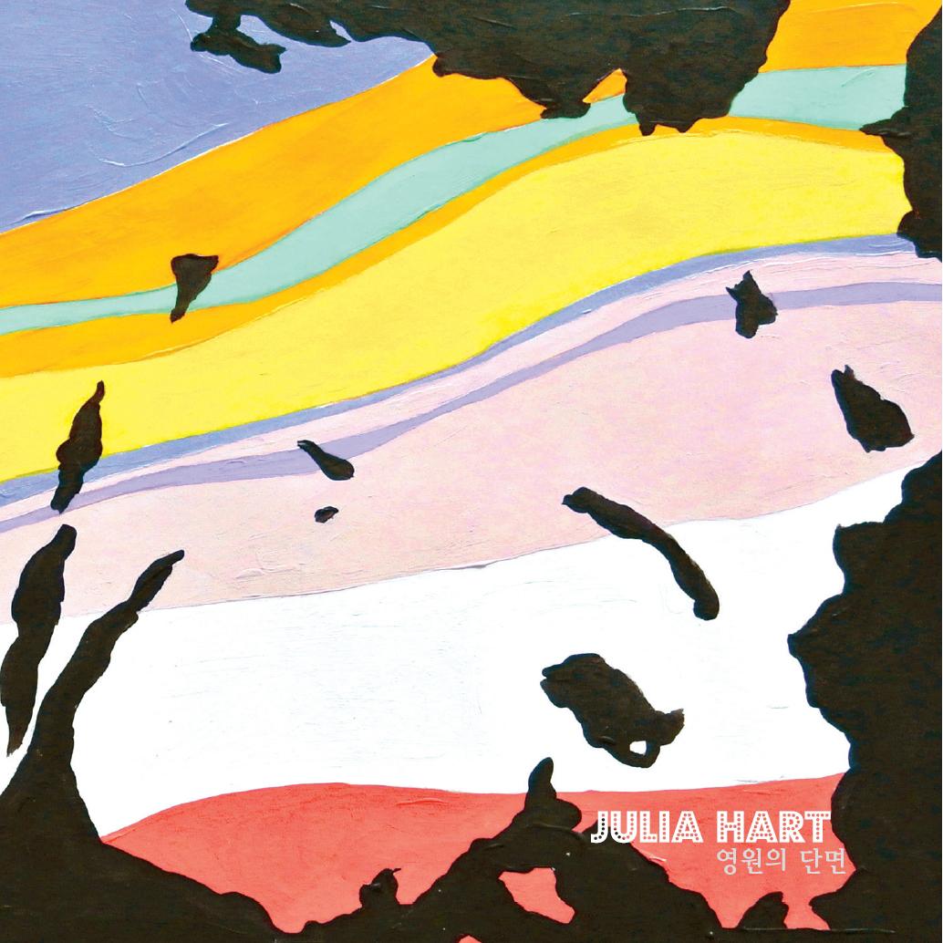 Julia Hart Reboots Second Album