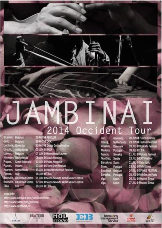 Jambinai on Tour in Europe