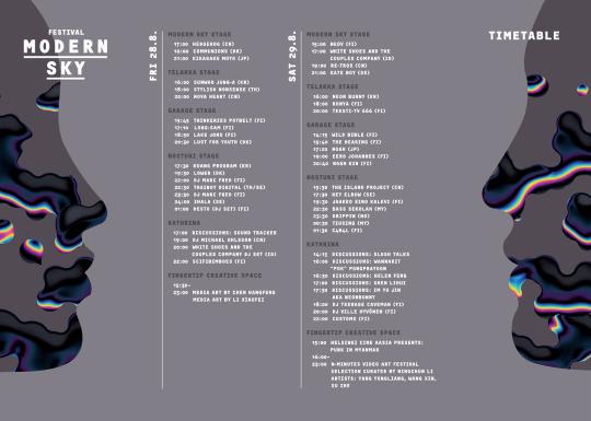 modernskyhki_2015_timetable_540