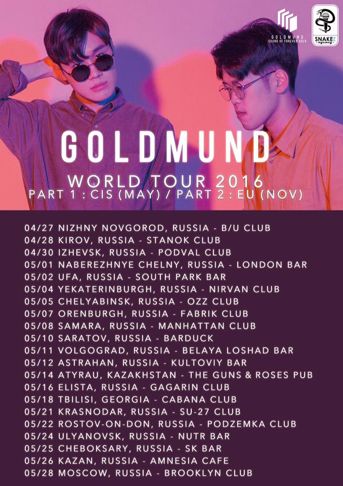 Goldmund – World Tour 2016 Part 1