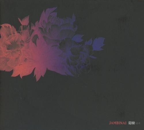 Jambinai – A Hermitage