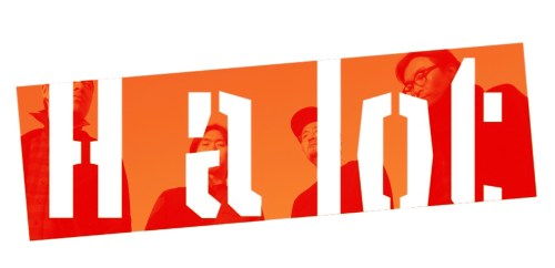 H a lot logo with white text and orange/red vector image of the band in the background