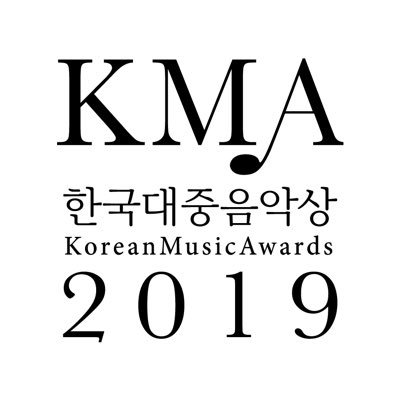 KMA2019: Nominees for 16th Korean Music Awards