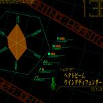 Japanese-Indie-Game-Warning-Forever-screenshot-1