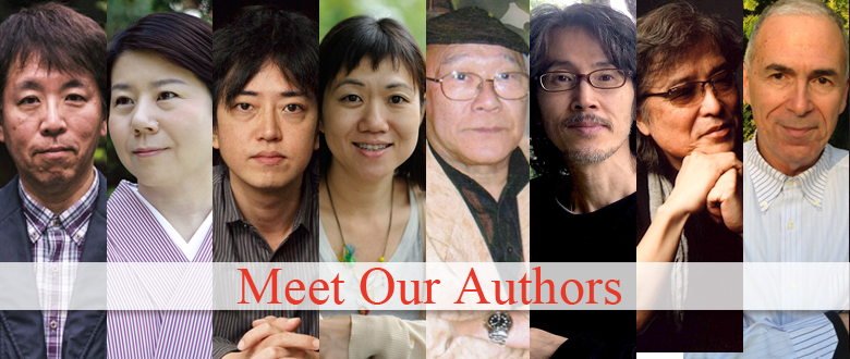 Red Circle Authors