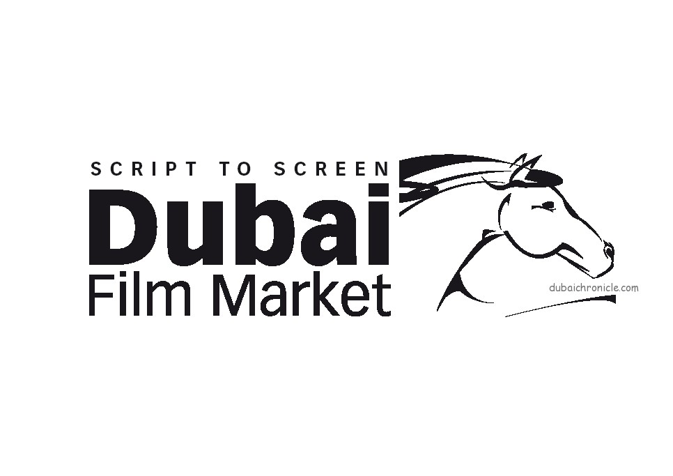 North Africa Well Represented In Dubai Int'l Film Fest's