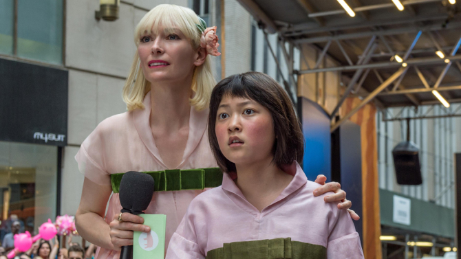 okja includes a blink