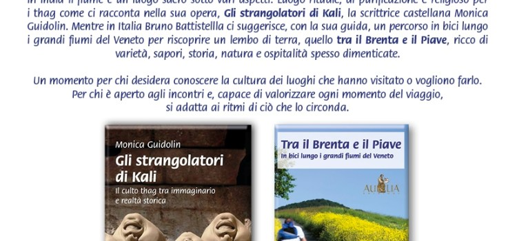 "Venezia presenta ""Gli strangolatori di Kali""."