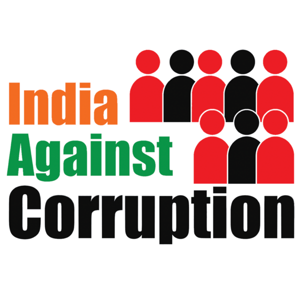 Prevention of Corruption (Amendment) Bill, 2013