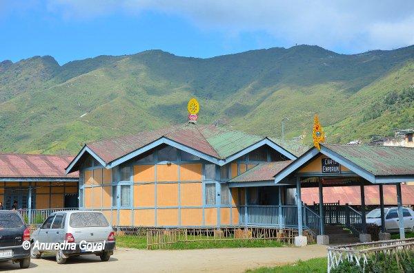 Art Museum of Arunachal Pradesh