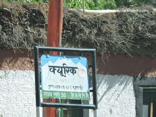 हिमाचल के छोटे बड़े गाँव की जानकारी