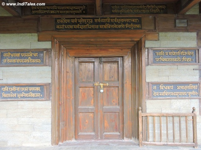 परमज्योति मंदिर - ठानेधार हिमाचल प्रदेश