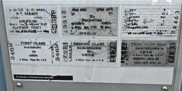 रेलवे के पुराने टिकट