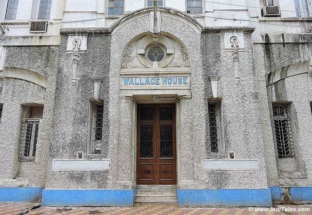 वॉलेस हाउस - कोल्कता