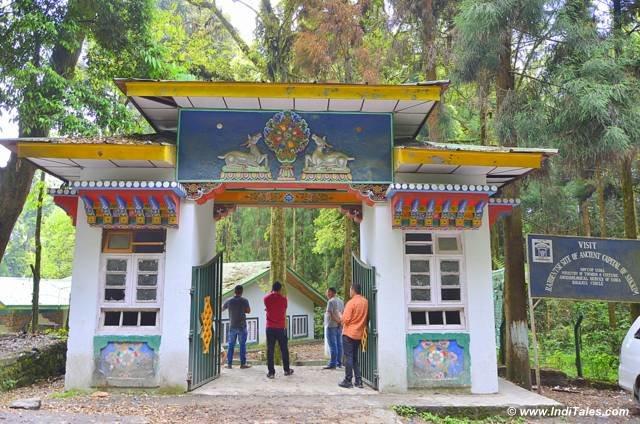 Rabdentse Gateway