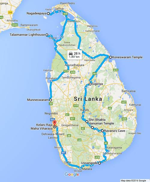 श्री लंका के रामायण स्थल