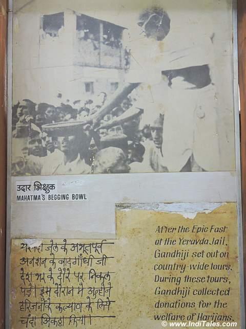 गाँधी जी के चित्र और पत्र - आहा खान महल - पुणे