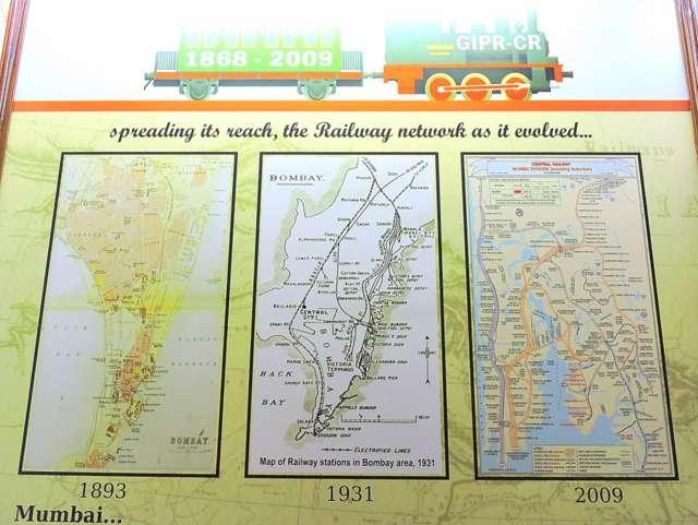 मुंबई नगरी और मुंबई रेल का सफ़र - १८९३-२००९