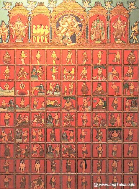 राष्ट्रीय संग्रहालय में तंजावुर शैली में शिव लीला