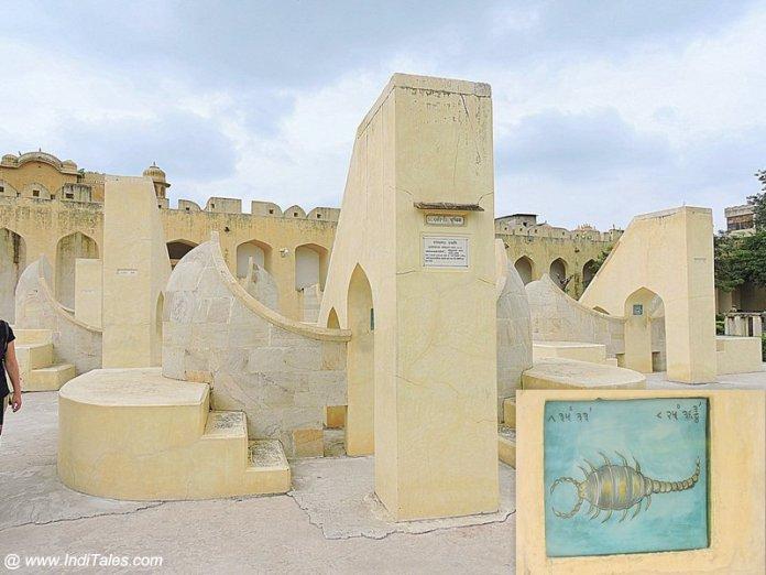 राशी वलय यन्त्र का वृश्चिक यन्त्र - जंतर मंतर जयपुर