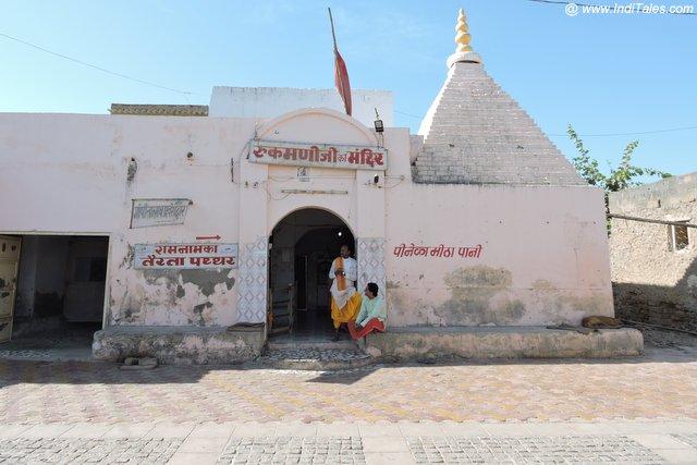 गोपी तलाव के पास रुक्मिणी मंदिर