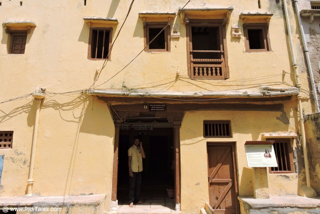 कस्तूरबा गाँधी का पैत्रिक निवास - पोरबंदर
