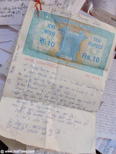 गोलू देवता को लिखे प्रार्थना पत्र