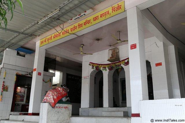 Ancient Shiva temple near Draupadi Kund and Dharamandal