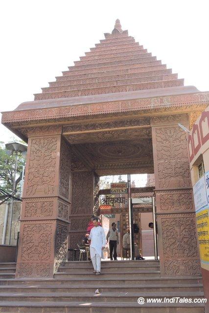 Krishna Janamsthan Temple