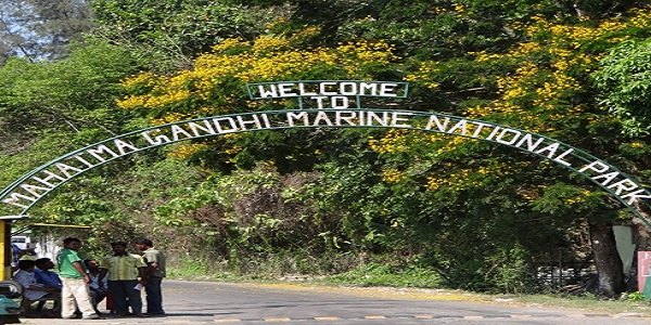 Mahatma Gandhi Marine National Park Entrance