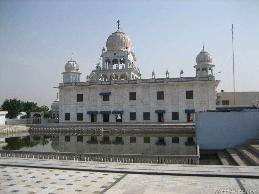 Ambala Haryana