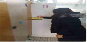 광진구, 공중화장실 비상벨 시스템 설치