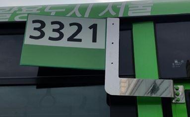 버스 주행시 부착된 모습