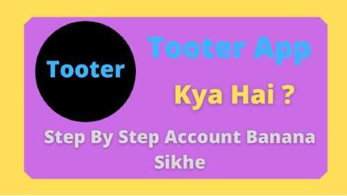 Tooter App Kya Hai iss par Account Kaise Banaye